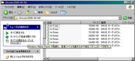 f:id:aspx:20050504023358:image
