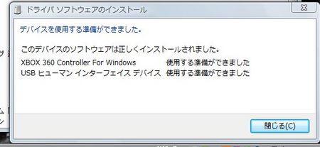 f:id:aspx:20071118103000j:image