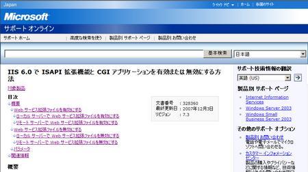 f:id:aspx:20071214111402j:image