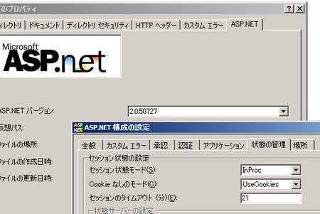 f:id:aspx:20080123161349j:image