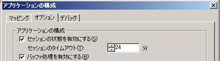 f:id:aspx:20080221170157j:image