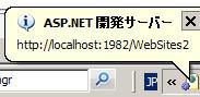 f:id:aspx:20080227115051j:image
