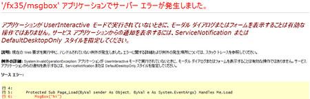 f:id:aspx:20080227131051j:image