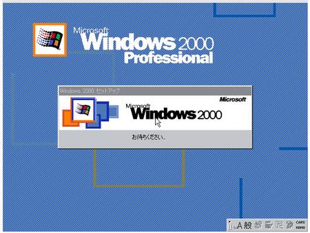 f:id:aspx:20080314102345j:image