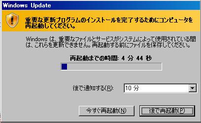 f:id:aspx:20080814100343j:image