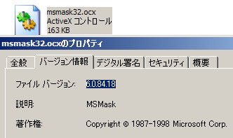 f:id:aspx:20080818123310j:image