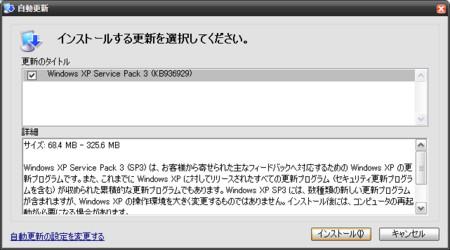 f:id:aspx:20080919091205j:image