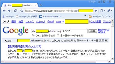 f:id:aspx:20080930171312j:image