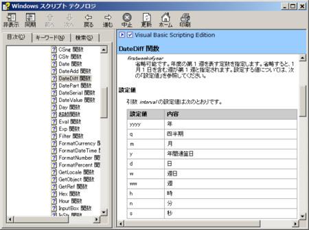 f:id:aspx:20090304113711j:image