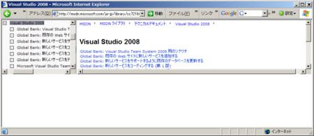 f:id:aspx:20090318161723j:image