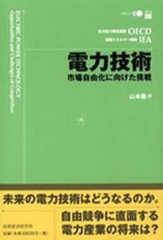 20120527093206