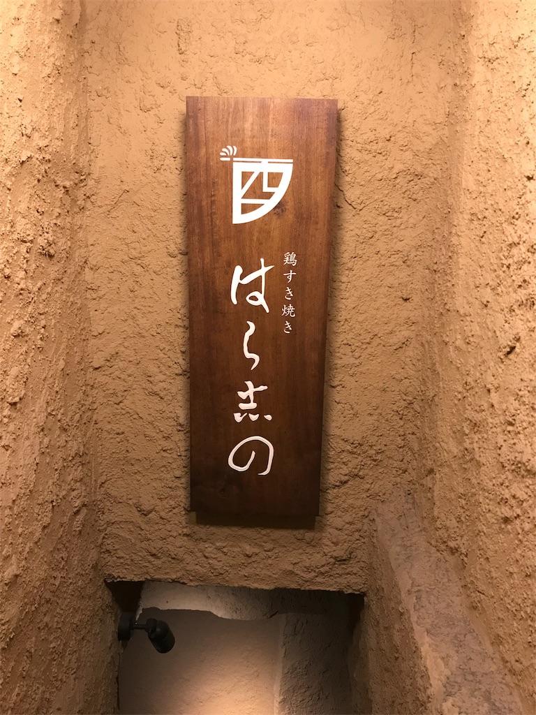 f:id:asquita:20180930182151j:image
