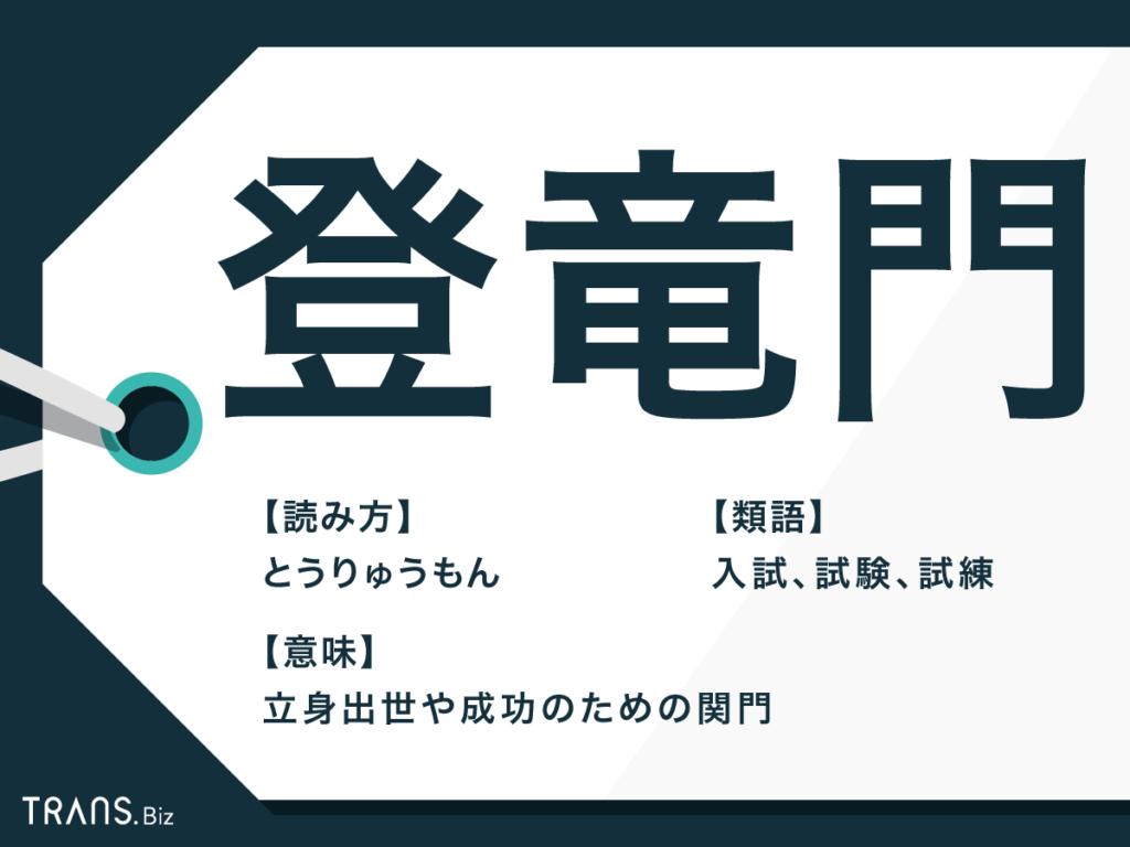 f:id:asryoma:20210221201148p:image