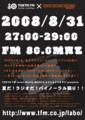 20080829005926