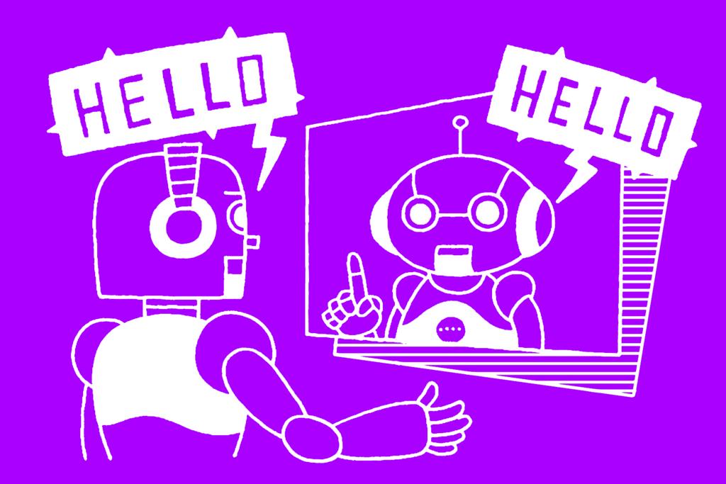 オンライン英会話の未来