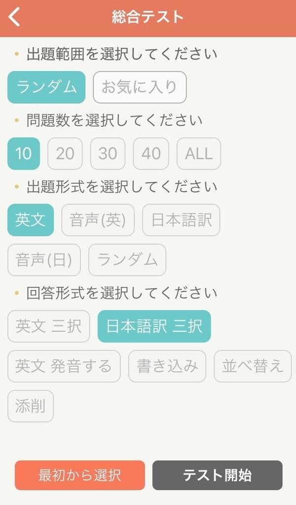 タテ×ヨコ