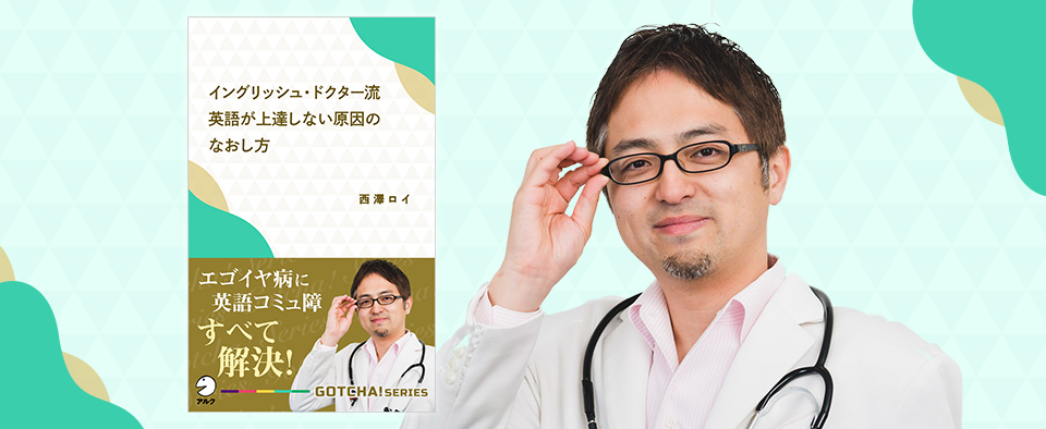 GOTCHA!新書第3弾発売