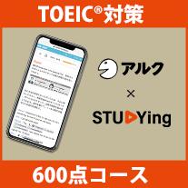 TOEIC(R) LISTENING AND READING TEST 完全攻略600点コース STUDYing版