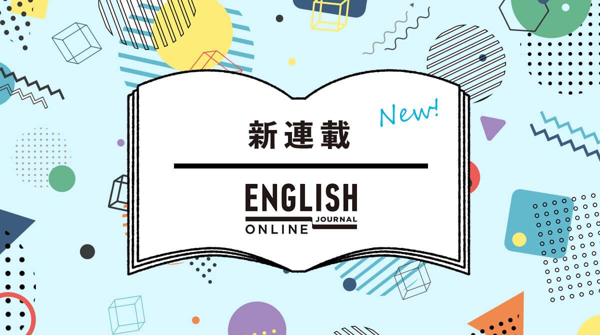 英語 フレーズ おしゃれ