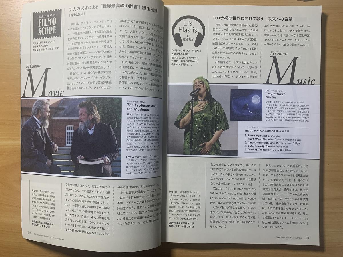プレミアムメンバーシップMasterプラン体験記事