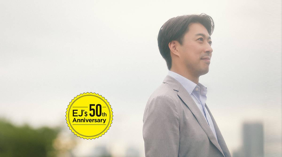 岩崎MARK雄大さんインタビュー前編