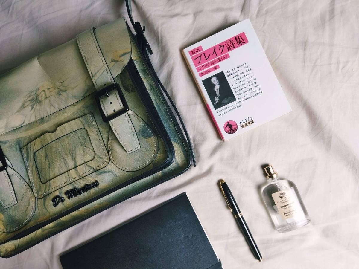 本『対訳 ブレイク詩集――イギリス詩人選(4)』やブレイクの絵がプリントされたバッグの写真