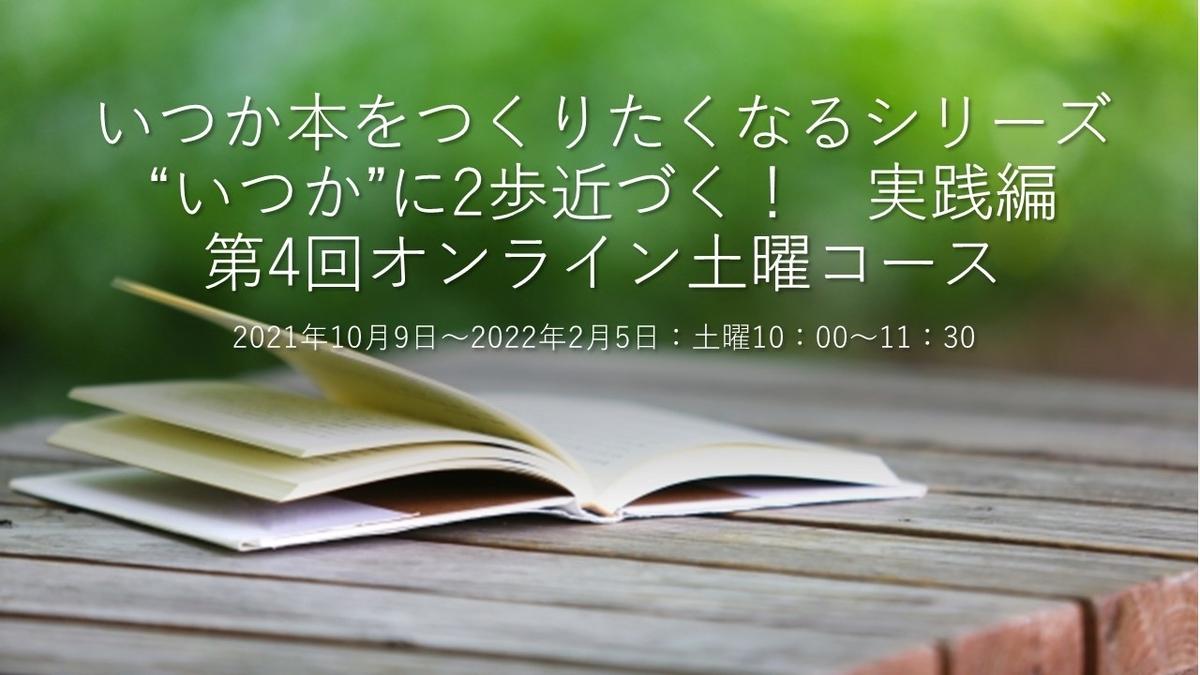 f:id:assertion1005:20210727171035j:plain