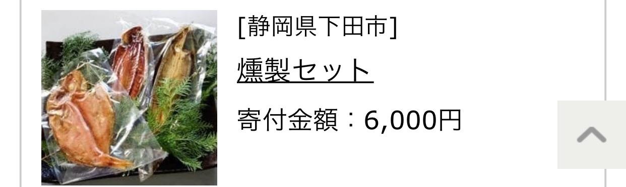 f:id:asset77:20181231175028j:image