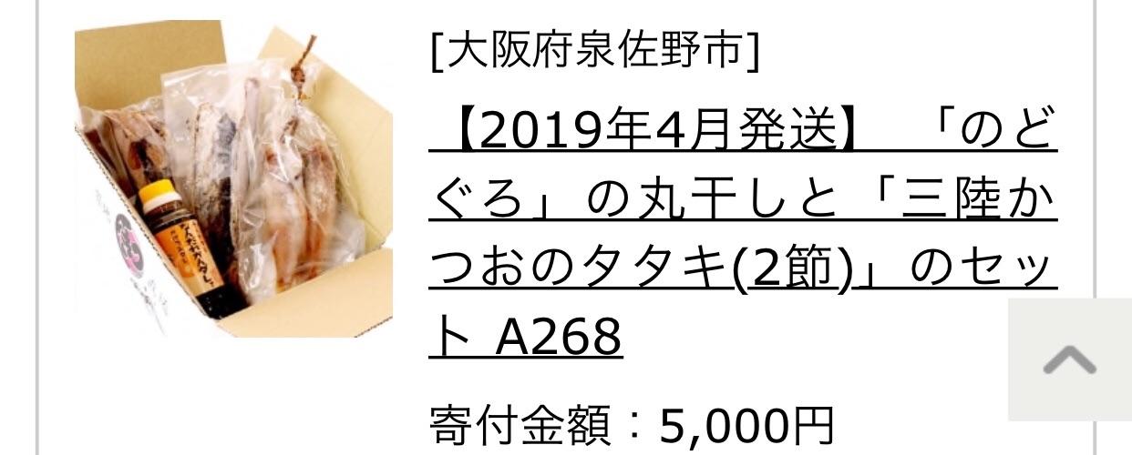 f:id:asset77:20181231175037j:image
