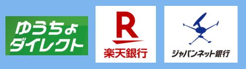 f:id:asset_keirin:20200329144619p:plain