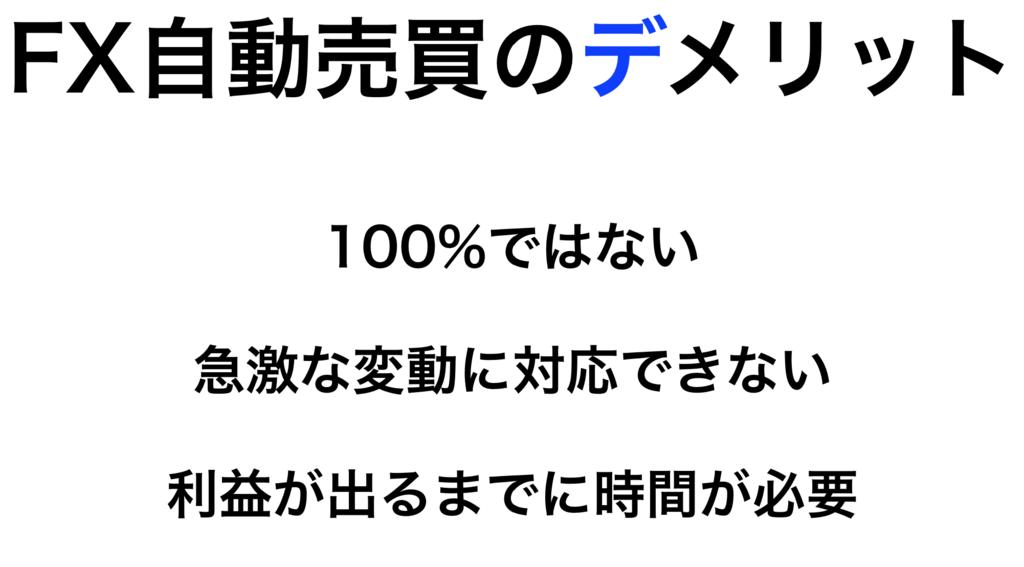 f:id:assetmoney:20180603223638p:plain