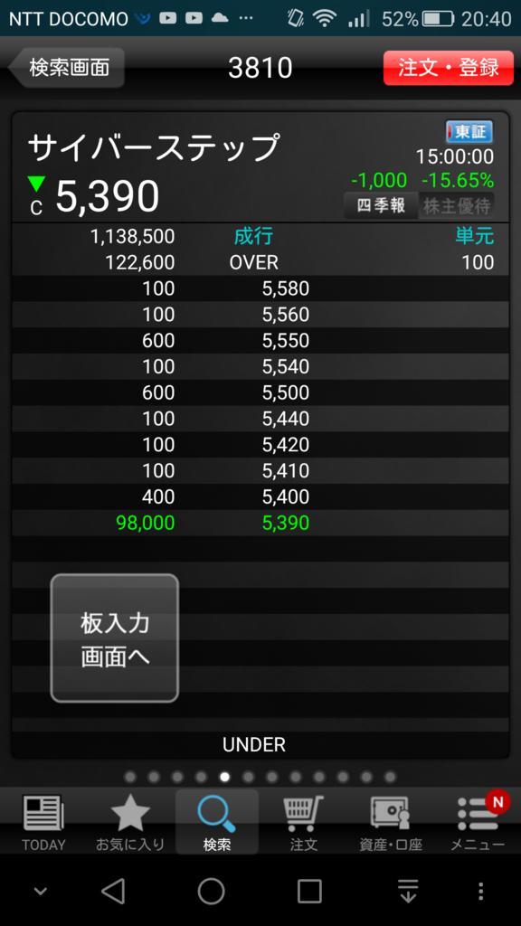 f:id:assets20:20170720011057p:plain