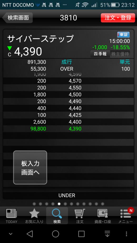 f:id:assets20:20170720011137p:plain