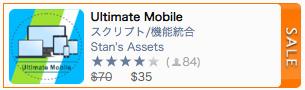 f:id:assetsale:20151105173816j:plain