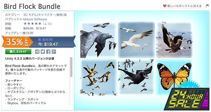 f:id:assetsale:20160205234632j:plain