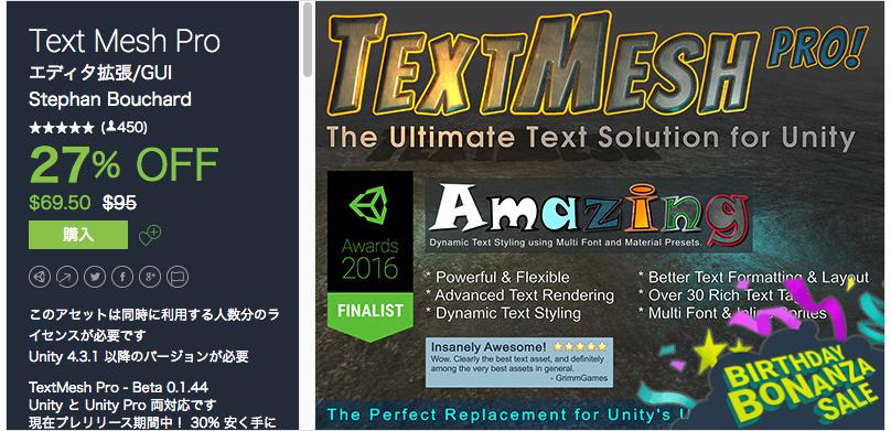 f:id:assetsale:20161121235309j:plain
