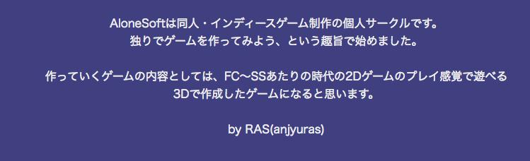 f:id:assetsale:20170126010617j:plain