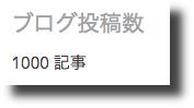f:id:assetsale:20170714011717j:plain