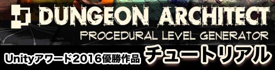 f:id:assetsale:20170731223245j:plain