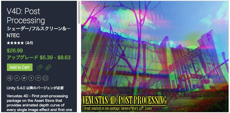f:id:assetsale:20171115084658j:plain
