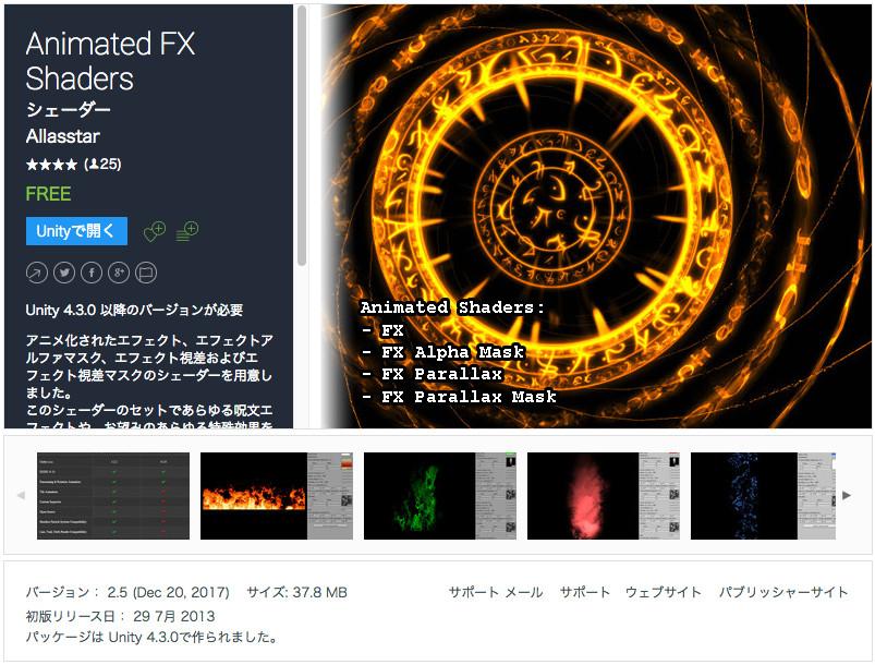 f:id:assetsale:20171221053858j:plain