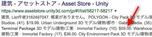 f:id:assetsale:20180124111028j:plain