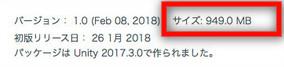 f:id:assetsale:20180209050337j:plain