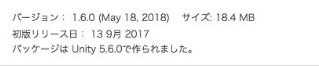 f:id:assetsale:20180520205817j:plain