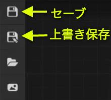f:id:assetsale:20181123213549j:plain