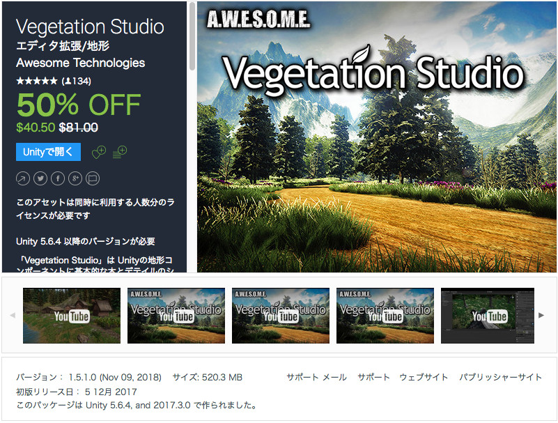 Vegetation Studio