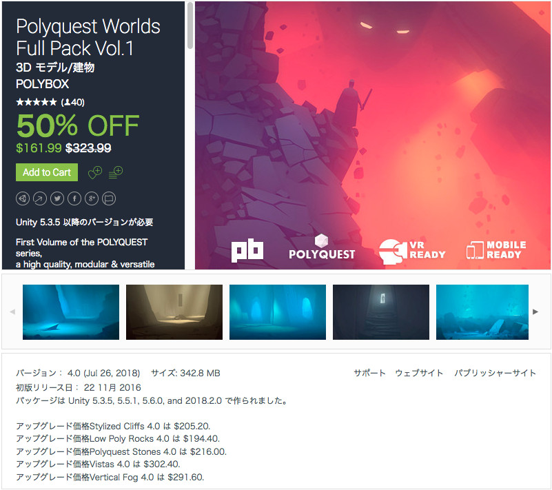 Polyquest Worlds Full Pack Vol.1