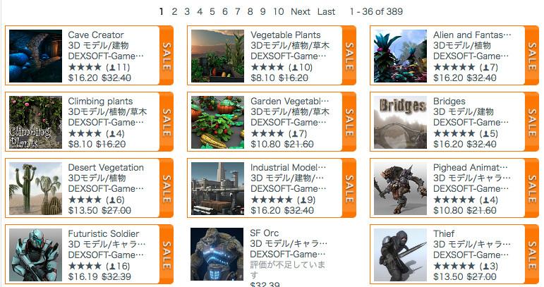DEXSOFT-Games, 3DModels-textures