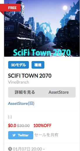 f:id:assetsale:20190107225550j:plain
