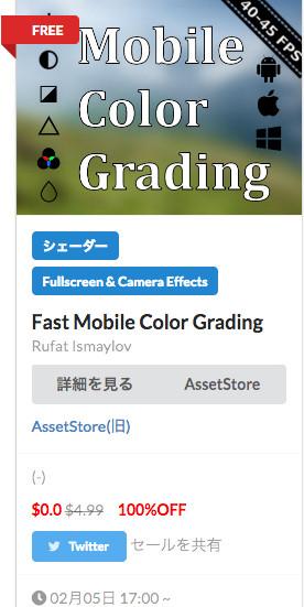 f:id:assetsale:20190206101456j:plain